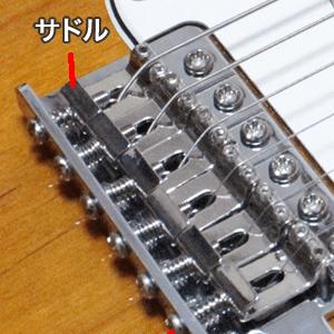 エレキギターのサドル