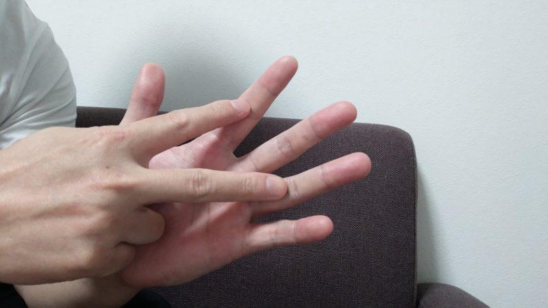 人差し指と薬指を使ったオクターブ奏法