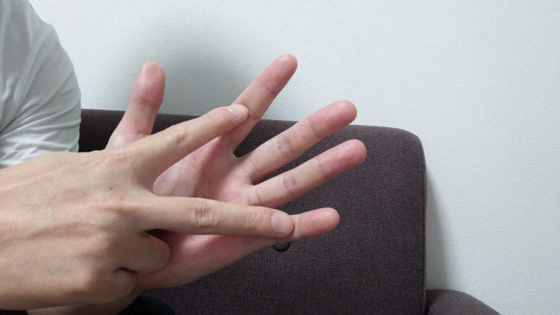 人差し指と小指を使ったオクターブ奏法