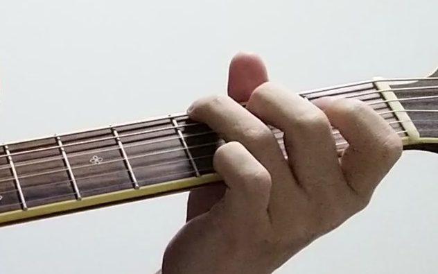 ギターのコードの押さえ方のコツ