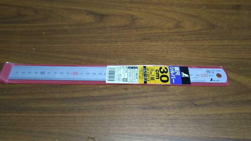 端から目盛りがある定規:0.5mm単位などできるだけ細かい単位がある定規