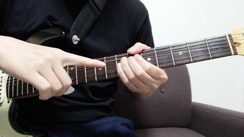 ギターのチョークアップ・チョークダウンの左手のやり方