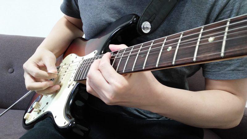 ギターのチョークアップ・チョークダウンとは