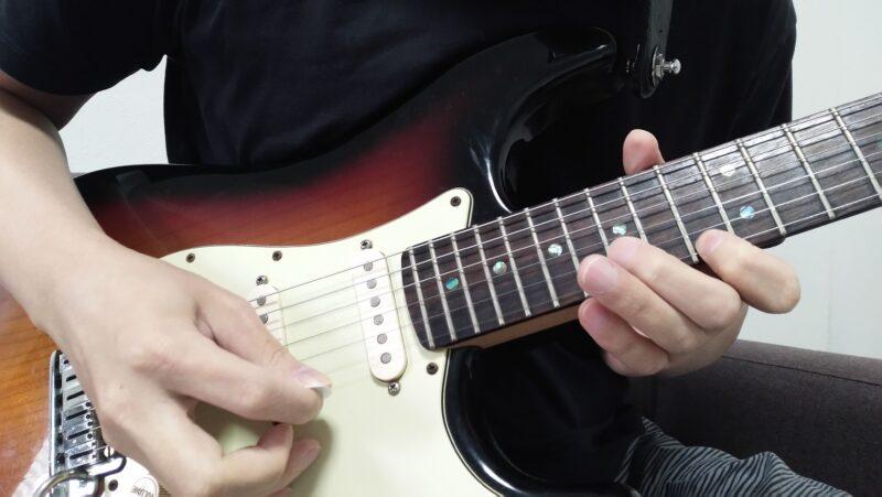 ギターのペダル奏法のやり方