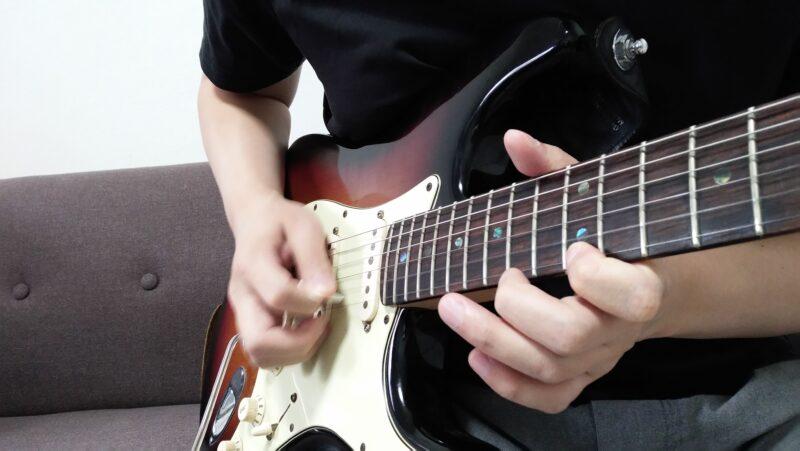 ギターのフルピッキングとは