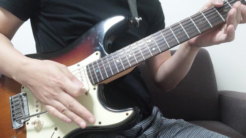 ギターのアーミング奏法とは