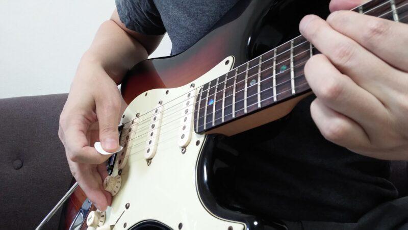 ギターのバイオリン奏法(ボリューム奏法)とは