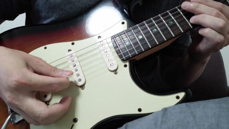 ギターのバイオリン奏法(ボリューム奏法)のやり方