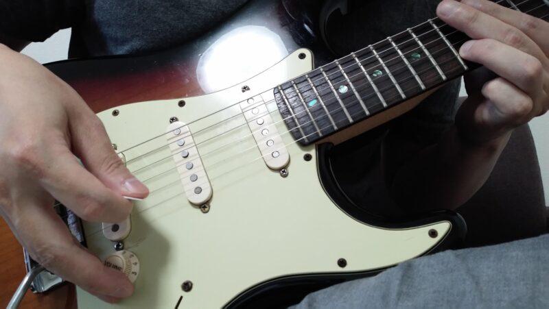 ギターのバイオリン奏法(ボリューム奏法)が上手くできないときに見直すポイント