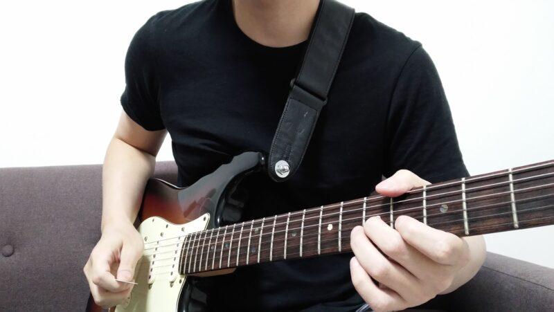 ギターのスクウィールのやり方