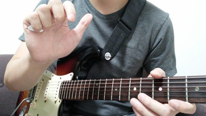 ギターのスラップ奏法のサムピングのやり方